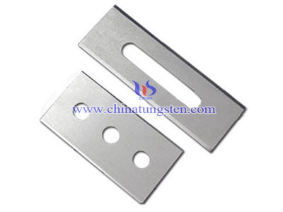 tungsten carbide blade image