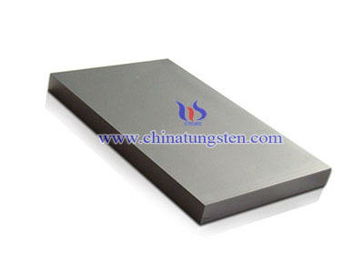 tungsten carbide plate image